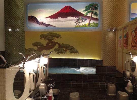 Fukuno-yu bath