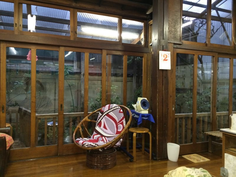 Inari-yu community room