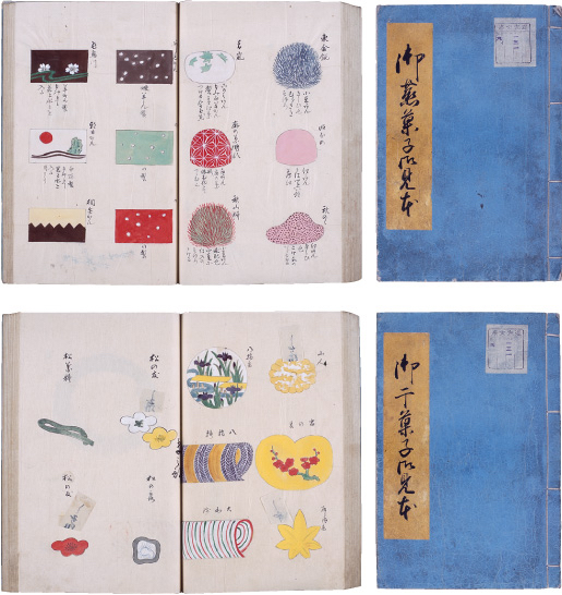 Japanese confectionery books for steamed wagashi and dried wagashi in Edo era