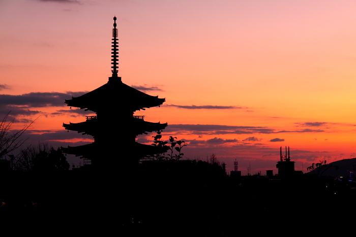 Yasaka Tower, Hokanji temple