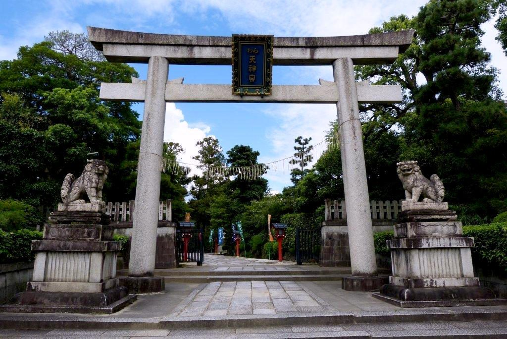 Torii Gate with Sacred Animals