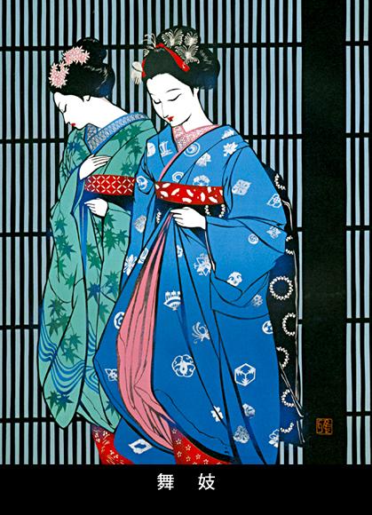 kirie, Masayuki Miyata, Maiko