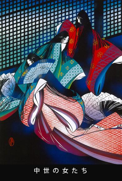 kirie, Masayuki Miyata, Women of Chu-sei