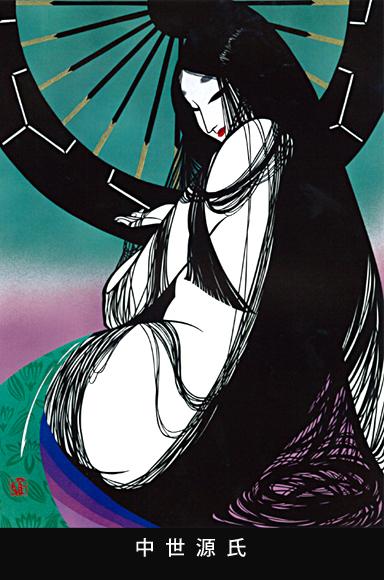 Msayuki Miyata, Chu-sei (Middle Age) Genji (paper cutout)