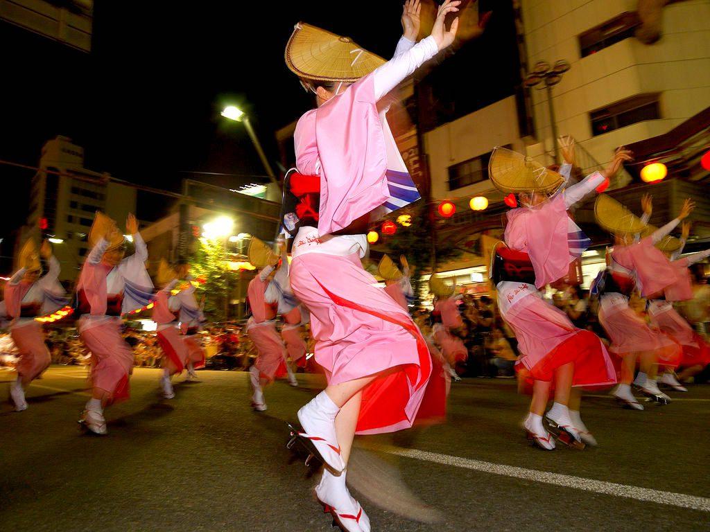 Awa-odori 2008 Tokushima.