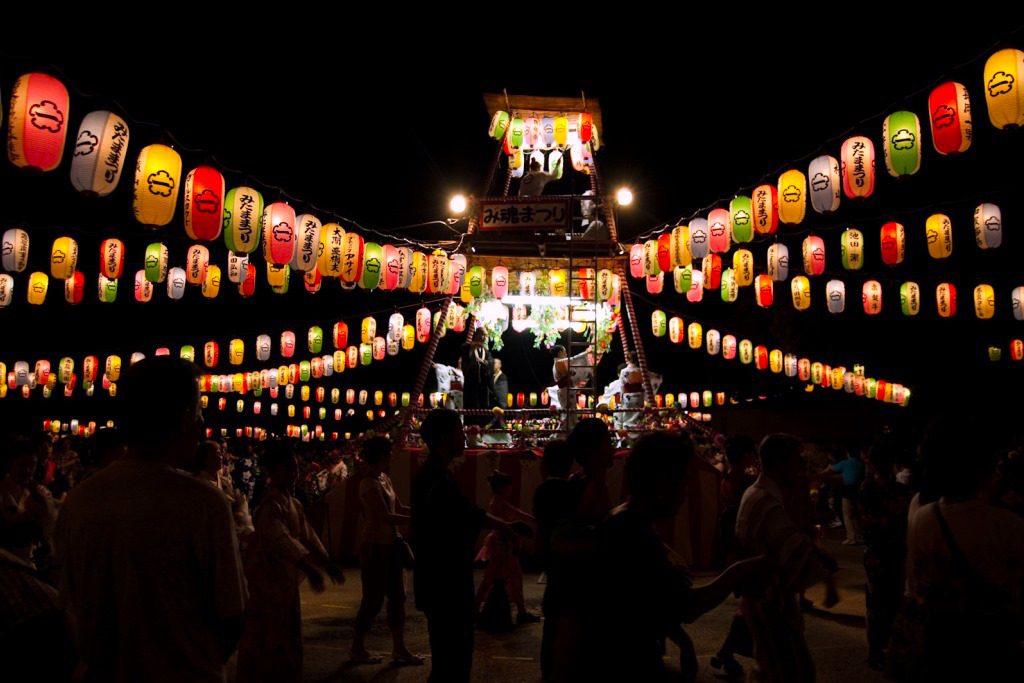 Bon Odori Festival, Yagura and Paper Lanterns