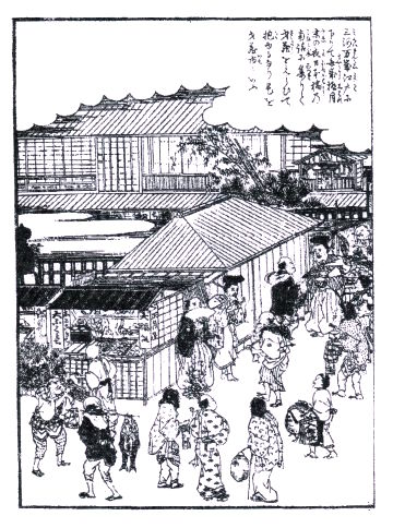 Edo Meisho Zue - The Sight Pictures of Edo