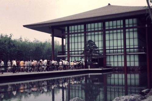 Expo '70, Matsushita Pavilion