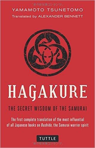 Hagakure, cover