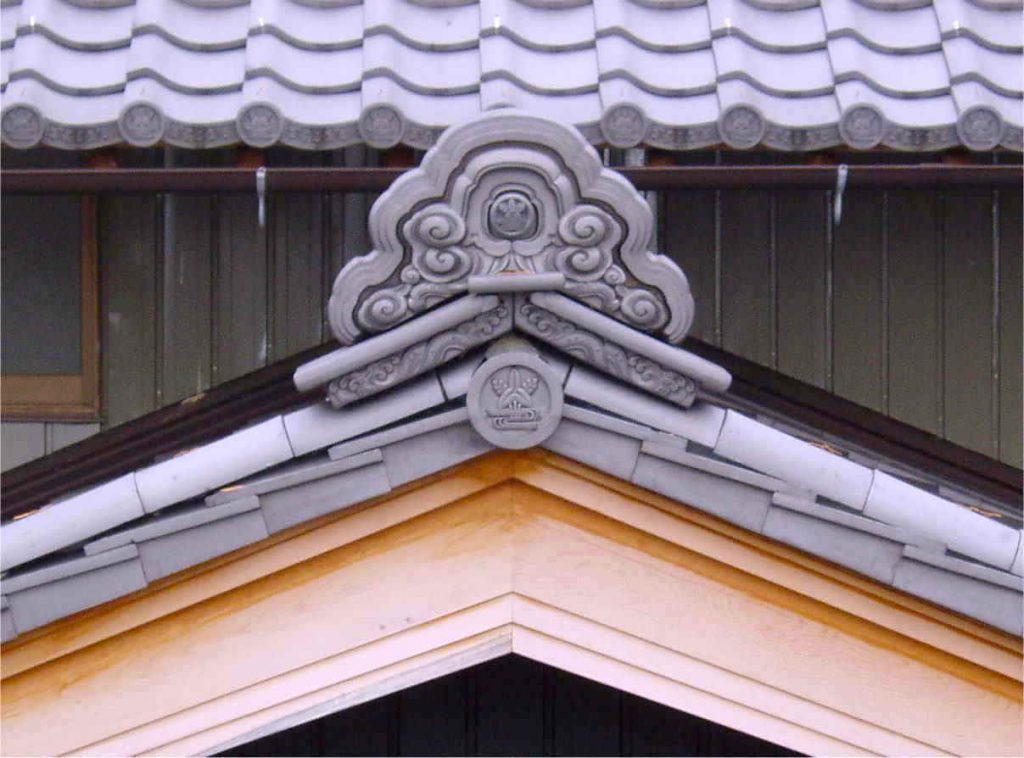 Japanese Family Crest, Kamon on roof tile