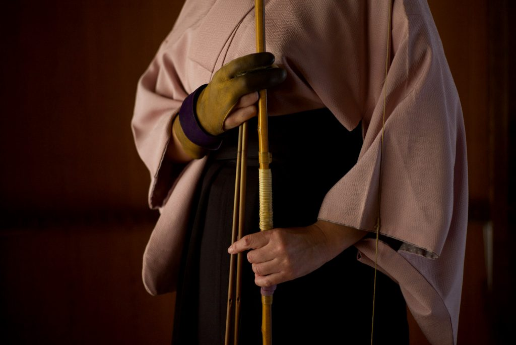Japanese Archery uniform and equipment