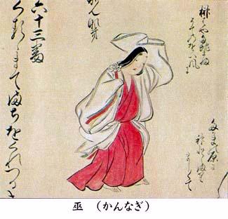 Kan-nagi aka Miko