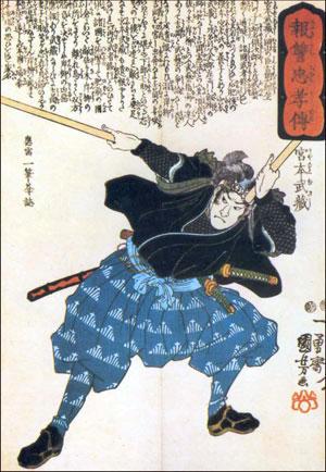 Miyamoto Musashi with two swords