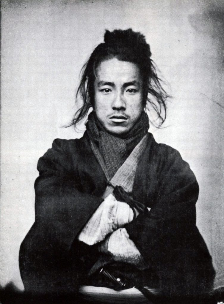 Samurai holding his arms