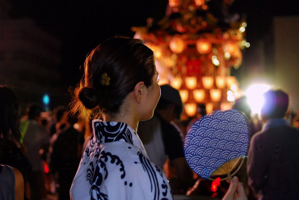 Woman in Yukata with Uchiwa in hand
