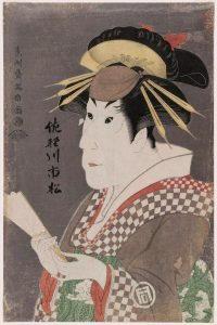 Ichimatsu pattern on a Kabuki actor, Sanogawa Ichimatsu