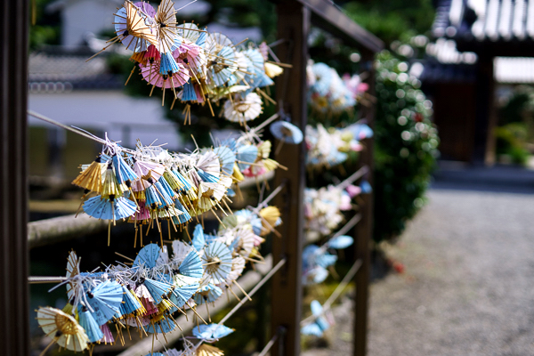 One of the Japanese fortune slip types, Umbrella-mikuji at Taima-dera Temple in Nara