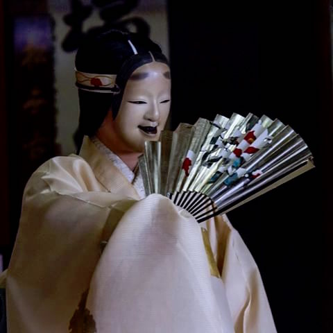 Noh performer playing YUKI (snow)