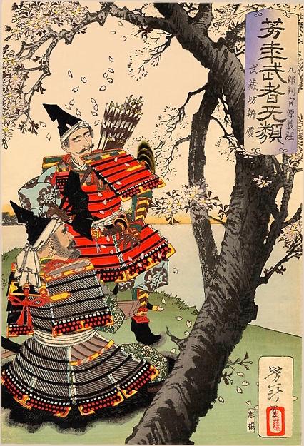 Yoshitsune and Benkei see cherry blossoms
