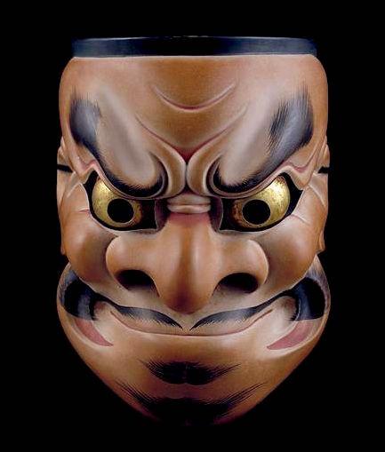 Noh mask, O-beshimi, Fierce God