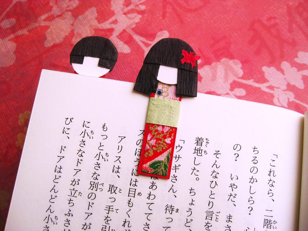 Chiyogami doll magnetic bookmark - Nakamura (umeorigami) by umeorigami (flickr)