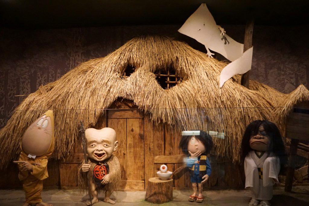 Nezumi-Otoko, Konaki-Jiji, Kitaro and other Yokai at Mizuki Shigeru Museum