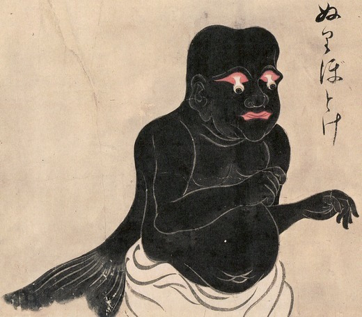 Nuribotoke, a balck Buddhist statue with his eyes hanging out drawn by Sawaki Suushi