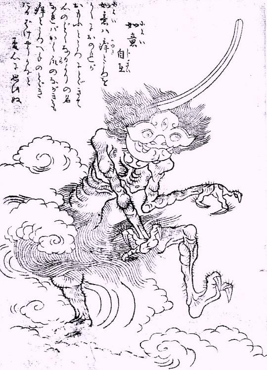 Nyoijizai by Toriyama Sekien