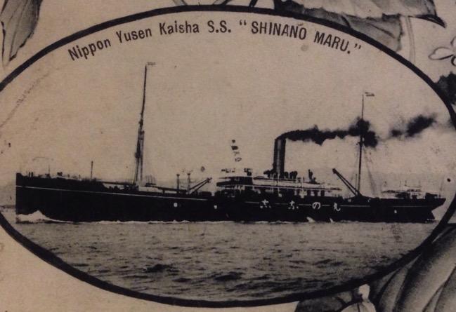Shinano-Maru