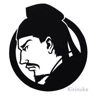 Soga-no-Umako image
