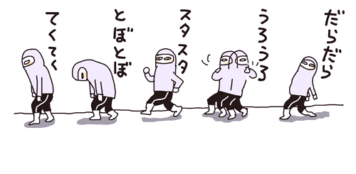Japanese Onomatopoeia on Walking