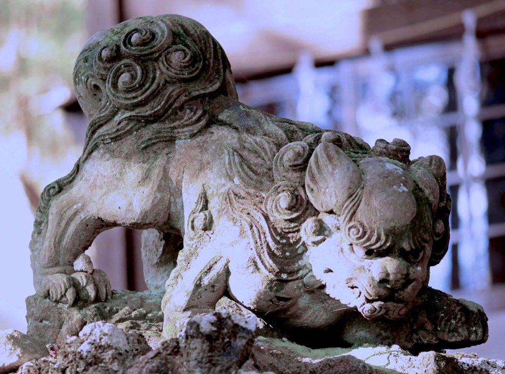 Komainu, Guardian Lion