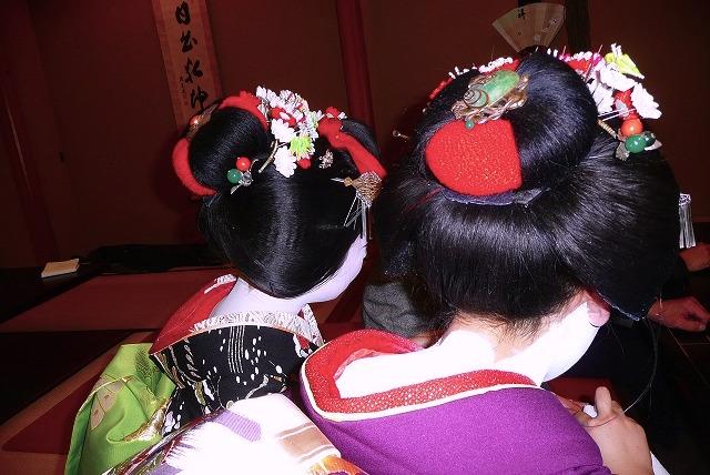 Maiko Hairstyle - Momoware