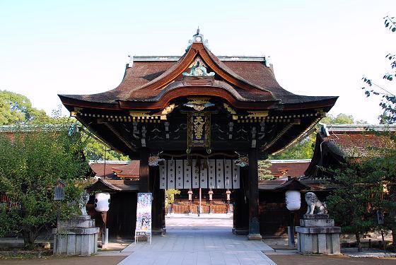 Sankomon of Kitano Tenmangu in Kyoto