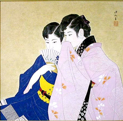 best way to learn Japanese, Sasayaki (whisper) by Ito Shinsui