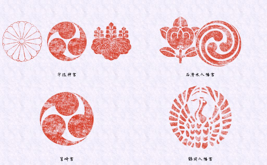 Shrine Crests of Yawata (Hachiman) Shrines