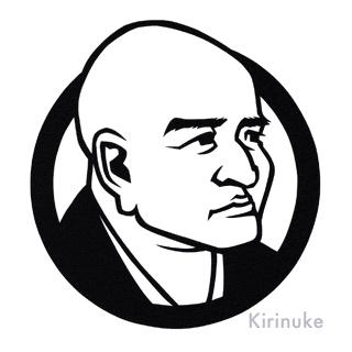 Dogen, who established Soto Zen Buddhism in Japan