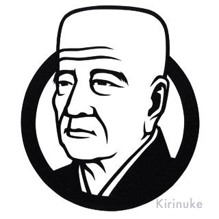 Eisai, who established Rinzai Zen Buddhism in Japan