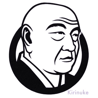 Honen, who established Pure Land Buddhism in Japan