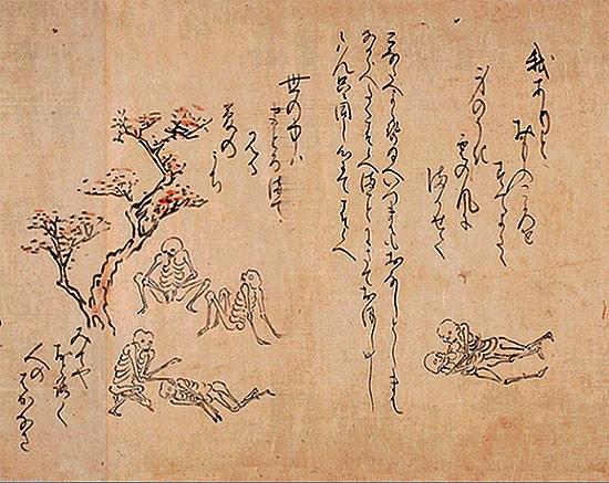 Ikkyu Gaikotsu (skeleton) by Ikkyu