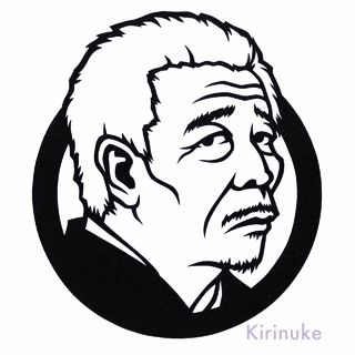 Ikkyu, who was a priest of Rinzai Zen