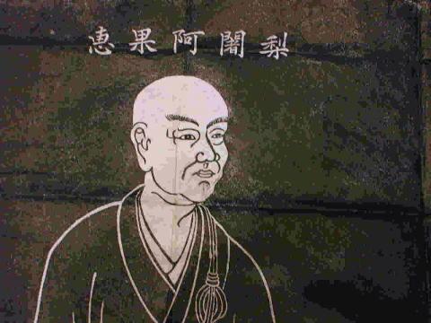 Keika (Hui-Guo) Ajari portrait