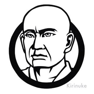 Kukai, portrait
