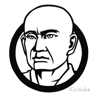 Kukai aka Kobo Daishi, who established Shingon Buddhism in Japan