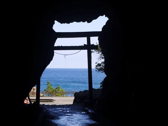 Mikurodo Cave at Point Muroto in Kochi