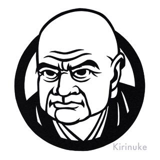 Nichiren, who established Nichiren School Buddhism in Japan