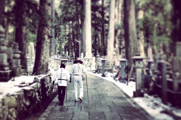 Pilgrimage in Zentsuji-shi, Kagawa
