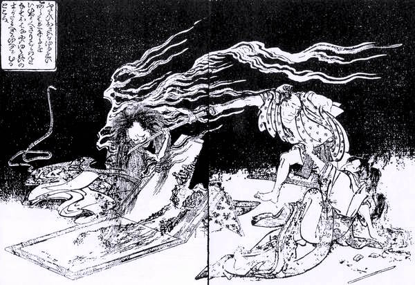 Onryō (怨霊, Vengeful ghost that manifests in physical (rather than spectral form) from the Kinsei-Kaidan-Simoyonohoshi (近世怪談霜夜星)