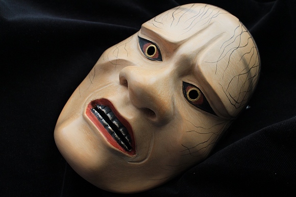Noh Mask of Hashi-Hime