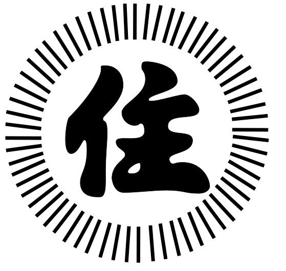 Sumiyoshi-kai Crest